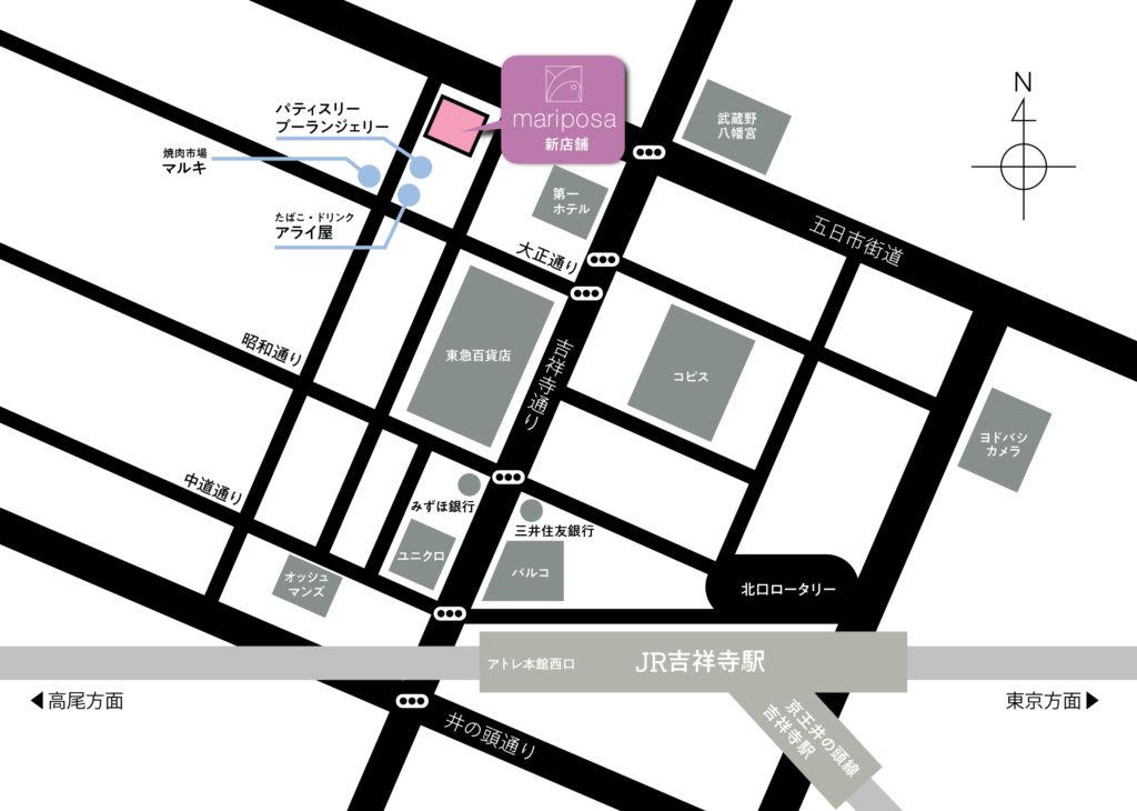 マリポッサ 吉祥寺店 地図